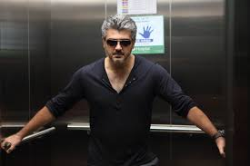 Ajith's Arrambam